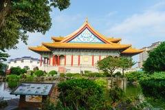 Chiang Kaishek Memorial Hall taipei taiwan Royaltyfria Foton