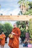 Chiang Mai ΤΑΪΛΑΝΔΗ - 10 Ιουνίου: Ο πολιτισμός της Ταϊλάνδης Philant Στοκ φωτογραφία με δικαίωμα ελεύθερης χρήσης