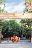 Chiang Mai ΤΑΪΛΑΝΔΗ - 10 Ιουνίου: Ο πολιτισμός της Ταϊλάνδης Philant Στοκ Φωτογραφία
