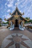 Chiang Mai, bordo di re Monument Square del tempio antico tre della Tailandia Fotografie Stock Libere da Diritti
