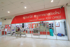 Chiang Mai international airport Royalty Free Stock Photography