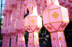 Chiang mai lanterns festival. / lantern is one of the most popular souvenir in northern Thailand Royalty Free Stock Photography