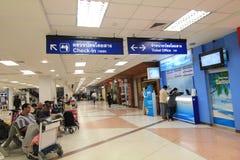 Chiang Mai lotnisko międzynarodowe Zdjęcie Royalty Free