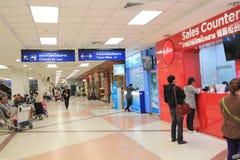 Chiang Mai lotnisko międzynarodowe Zdjęcia Royalty Free