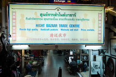 Chiang Mai Night Bazaar Stockfotografie