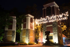 Chiang mai night safari Royalty Free Stock Images
