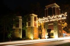 Chiang mai night safari Stock Image