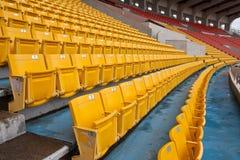Chiang Mai Stadium. Image of Chiang Mai Stadium in Northern Thailand Royalty Free Stock Image