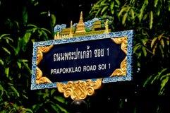 Chiang Mai, Tailandia: Segnale stradale della città Fotografia Stock