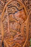 Chiang Mai, tempie leggendarie Ssangyong della Tailandia Suthep passa in rassegna il chiosco ed il re della Tailandia Fotografie Stock Libere da Diritti