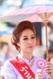 CHIANG MAI, THAÏLANDE 19 JANVIER : 31th parapluie de Bosang d'anniversaire Photos libres de droits