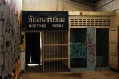 Inside the prison building in abandoned women prison. Chiang Mai, Thailand - December 25, 2017: Inside the prison building in abandoned women prison stock photo
