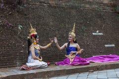 CHIANG MAI, THAILAND - 1. FEBRUAR 2014 lizenzfreies stockbild