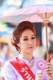 CHIANG MAI, THAILAND-JANUARY 19 : 31th anniversary Bosang umbrella Royalty Free Stock Photos