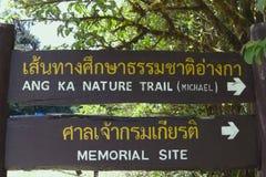 Chiang Mai Thailand - mars 25, 2017: Ang Ka Nature Trail tecken på Doi inthanon Arkivfoton