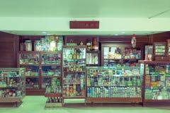 Chiang Mai THAILAND - mars 20: livsmedelsbutik som är retro i Sirinaten Royaltyfria Bilder