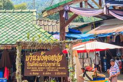 Chiang Mai, Thailand - May 3, 2017: Doi Pui Hmong tribal village royalty free stock image