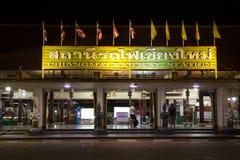 Night shot of Chiangmai Train Station Royalty Free Stock Images