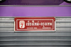 From Chiang Mai to Bangkok royalty free stock images