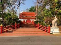 Chiang mai university Stock Photography