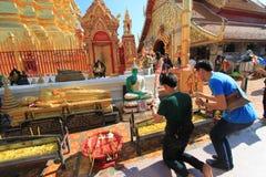 Chiang Mai Wat Phra That Doi Suthep in Thailand Royalty Free Stock Photo