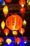 Chiang- Mailaternenfestival Lizenzfreies Stockbild