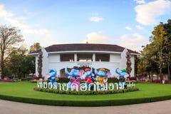 Chiang Rai Flower Festival & musik i parkera 2015 Arkivbilder