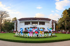 Chiang Rai Flower Festival y música en el parque 2015 Imagenes de archivo