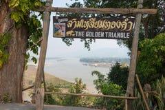 Chiang Rai, Tailândia - 1º de março de 2015: Triângulo dourado um famoso a Fotografia de Stock