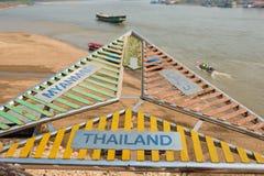 Chiang Rai, Tailândia - 1º de março de 2015: Triângulo dourado um famoso a Imagens de Stock Royalty Free