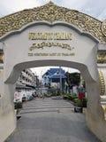 Chiang Rai, Tailândia, o 6 de junho de 2014 - beira de Tailândia-Myanmar, triângulo dourado Fotografia de Stock Royalty Free