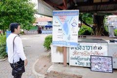 Chiang Rai, Thaïlande, le 6 juin 2014 - tour de bateau à la triangle d'or du Thaïlande-Myanmar-Laos Image libre de droits