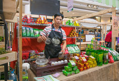 CHIANG RAI,THAILAND, AUG 21-2015 : Coffee and Tea Festival 2015 Stock Images