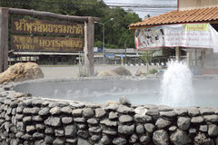 Chiang Rai, Thailand, 6 Jun 2014 - Thaweesin geizer hot spring at Wiang Pa Pao Royalty Free Stock Photography