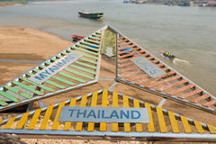 Chiang Rai, Thailand. - Mar 1 2015: Golden Triangle. a famous To Royalty Free Stock Images