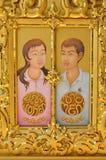 CHIANG RAI, THAILAND - NOVEMBER 21 : Wat Rong Khun buildings and Stock Image