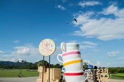 Best Coffee & Tea at Singh Park Stock Photos