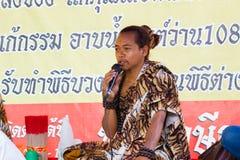 CHIANG RAI THAILAND - SEPTEMBER 1: oidentifierad ensling i tig Royaltyfria Bilder