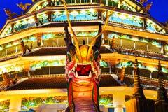 Wat Huai Pla Kung Temple at sunset in Chinag Rai, Thailand. Chiang Rai, Thailand. Wat Huai Pla Kung Temple at sunset in Chinag Rai, Thailand. Illuminated Dragon Royalty Free Stock Image