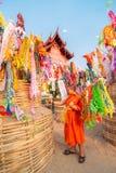 CHIANGMAI, THAILAND-APRIL 14 :Songkran节日是庆祝的i 免版税库存照片