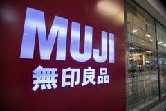 CHIANGMAI - 16. JUNI 2017: Muji-Shop bei Chiangmai am 16. Juni, 201 Lizenzfreies Stockbild