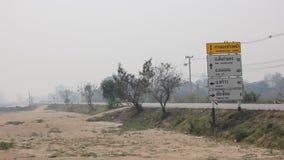 Smoke and Pollution Haze on highway Chiangmai