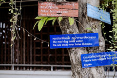 Chiangmai, Thailand - December 18, 2014: Houten en plastiek labe Royalty-vrije Stock Afbeelding