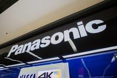 Chiangmai Thailand - Juni 16, 2017: Panasonic shoppar tecken, detta b Royaltyfria Bilder