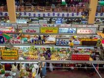 CHIANGMAI, THAILAND - 10. Mai 2017 ist Warorot-Markt, am Ort genannt Kad Luang, der Chiang Mai-` s größten Marktes Der Platz t Stockbilder