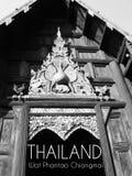 Chiangmai van Watpantao Royalty-vrije Stock Afbeeldingen