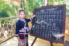 CHIANGRAI -THAILAND DECEMBER 7: Unidentified girl Tai Lue in Tri Royalty Free Stock Images