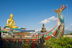 Chiangsaen Zdjęcie Royalty Free