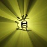 Chiarore dell'indicatore luminoso del sole del carattere del Tao Immagini Stock Libere da Diritti