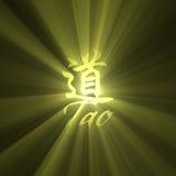 Chiarore dell'indicatore luminoso del sole del carattere del Tao Immagine Stock Libera da Diritti